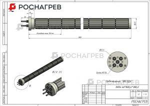 нагреватель-керамический-380-роснагрев